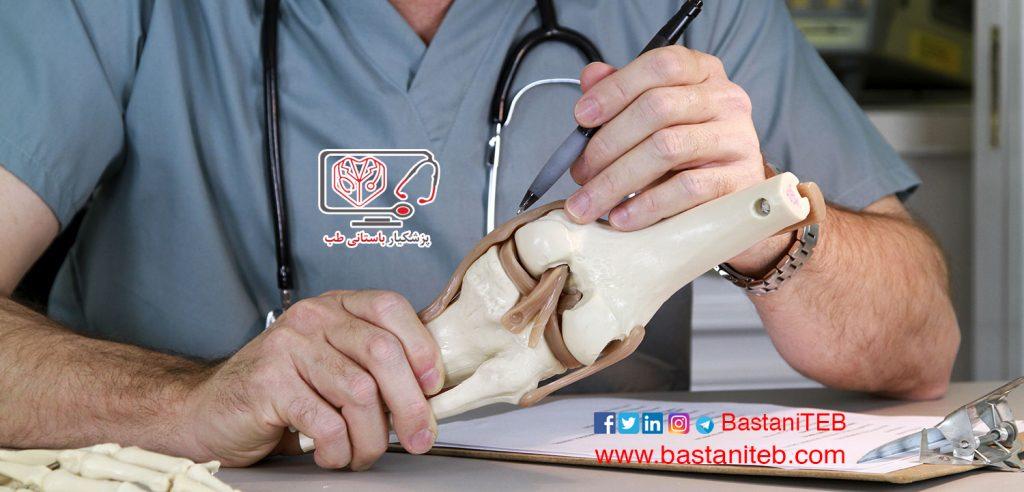 نرم افزار تخصصی روماتولوژی rheumatology
