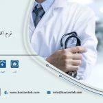 نرم افزارهای مدیریتی مطب